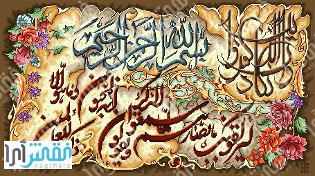 نخ و نقشه تابلو فرش لیزلقونک ابصارهم تولید تبریز  -کد C607
