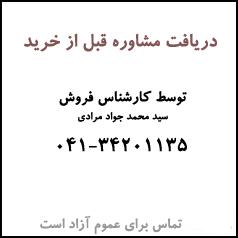 http://order.nagshara.ir/> </a>   </a> <a class=