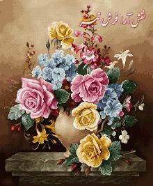 گل و گلدان - كد D800