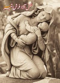 مهر مادری - كد E104