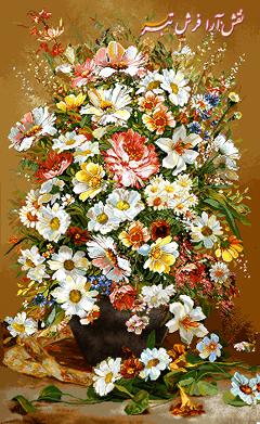نخ و نقشه گل و گلدان - كد D306