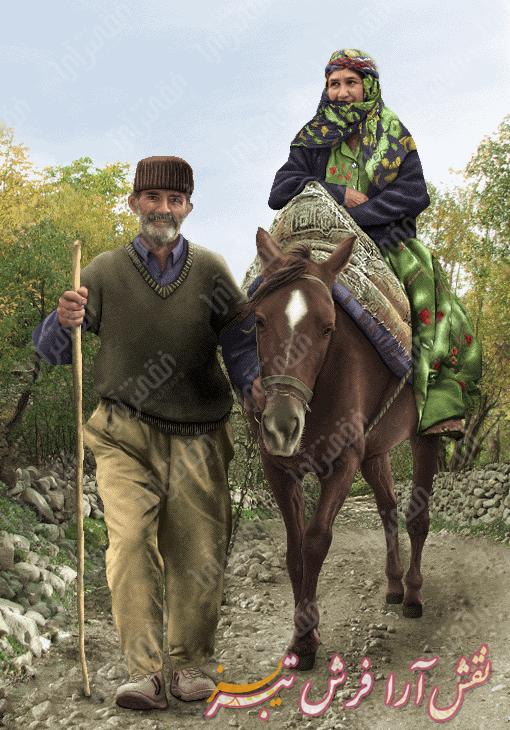 روستایی عشایر- كد b802
