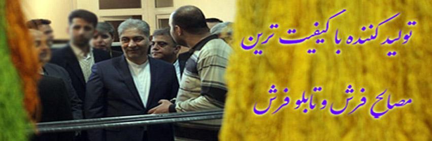 نمونه تابلو فرش ها با نخ های نقش آرا فرش تبریز / سردرود
