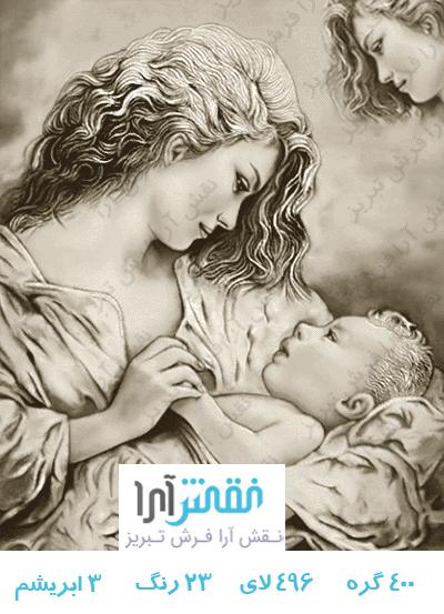 تابلو فرش مهر مادری , نقشه تابلو فرش مهر مادری , نخ و نقشه مهر مادری , دار چله کشی تابلو فرش مهر مادری , خرید نخ و نقشه تابلو فرش مهر مادری ,