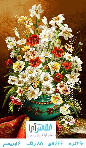 نخ و نقشه گل و گلدان - d8