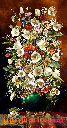 نخ و نقشه گل و گلدان جدید -کد D9