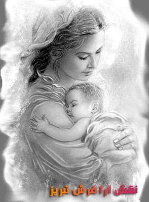 مهر مادری , تابلو فرش مهر مادری , نقشه تابلو فرش مهر مادری , نخ و نقشه مهر مادری , دار چله کشی تابلو فرش مهر مادری , خرید نخ و نقشه تابلو فرش مهر مادری ,