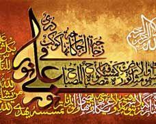 والله و السماوات -کدc43