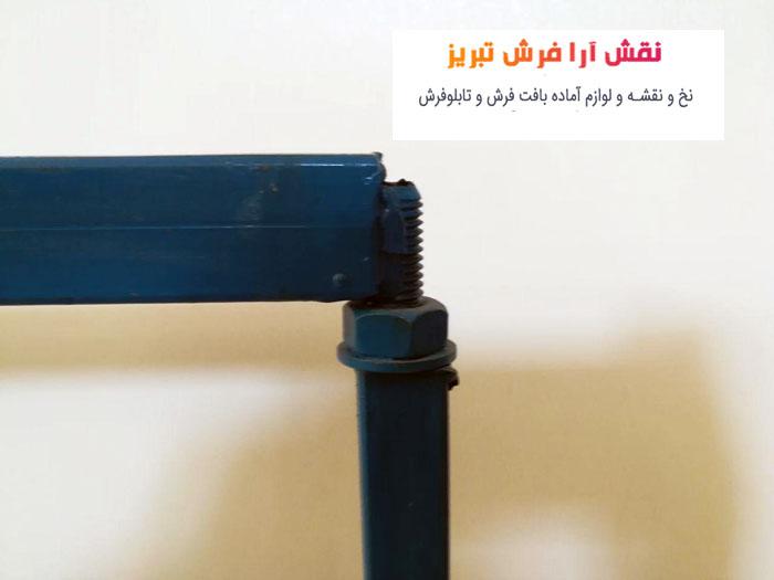 قیمت و مشخصات دار قالی پایه دار تابلو فرش با ابعاد 40 در 40 -02