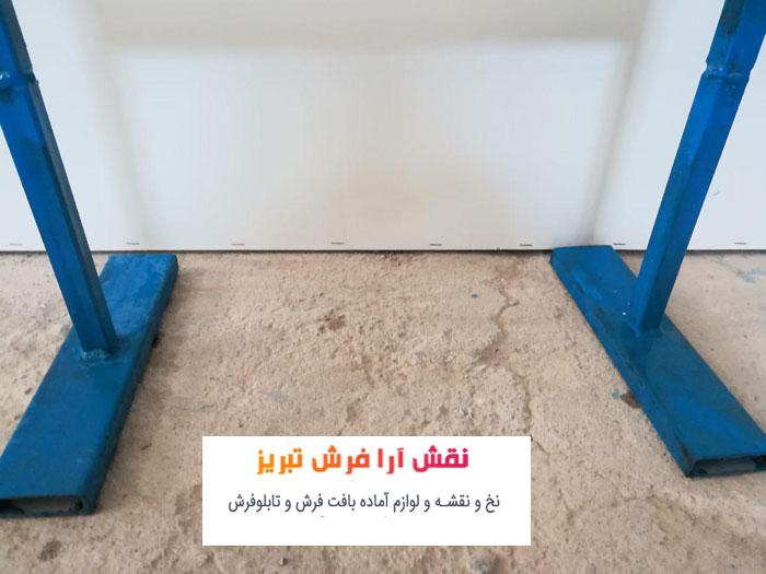 قیمت و مشخصات دار قالی پایه دار تابلو فرش با ابعاد 40 در 40 - 03