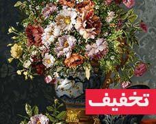 گل و گلدان طولی -کد d - 128new