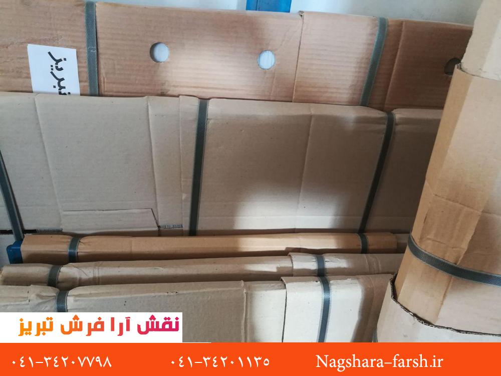 برای اولین در کشور صادرات لوازم آماده بافت قالیبافی از نقش آرا فرش به کشور آذربایجان