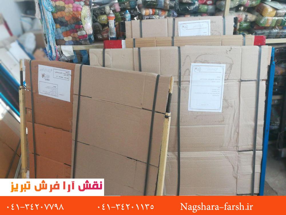 برای اولین در کشور صادرات لوازم آماده بافت قالیبافی از نقش آرا فرش به کشور آذربایجان 2