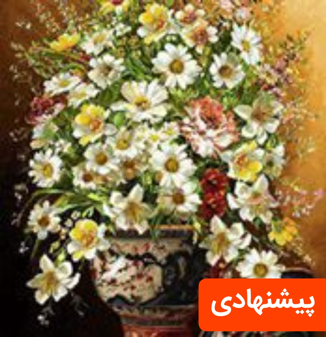 نخ و نقشه گل و گلدان - كد D401