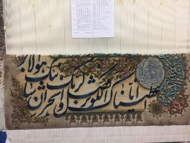 نخ و نقشه های آماده طرحهای مذهبی - تابلو فرش ایه تبریز