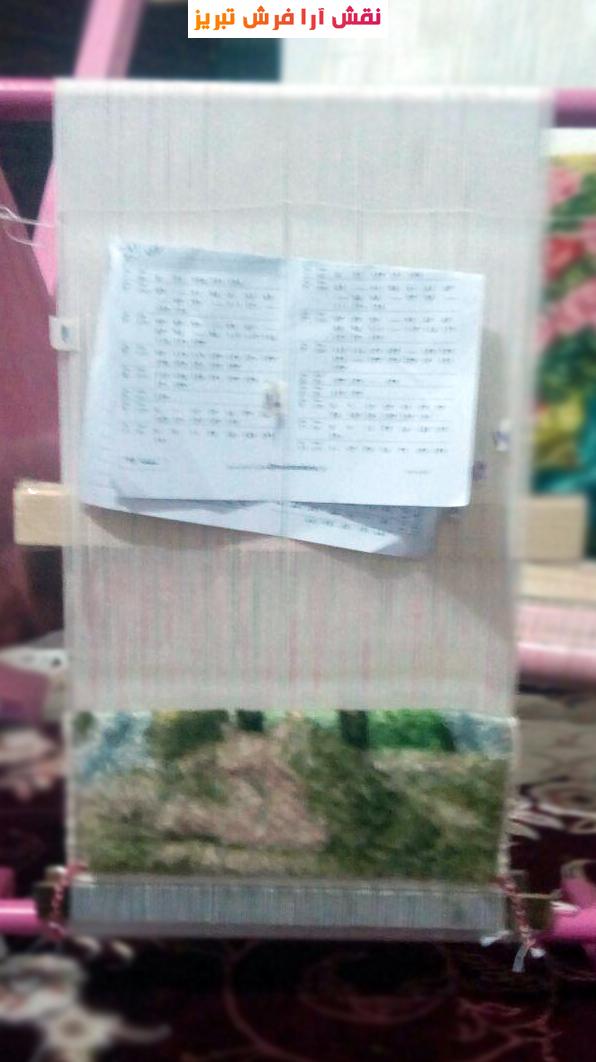 نخ و نقشه تابلو فرش مهر مادری - کد E2000