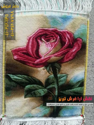 نخ و نقشه تابلو فرش گل و گلدان کوچک - کد D 6