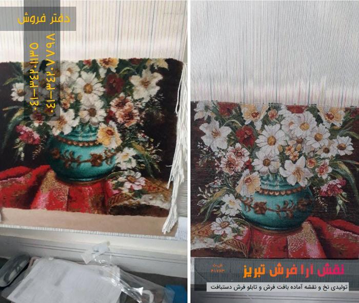 تابلو فرش گ و گلدان , گل ئ گلدان تابلو فرش