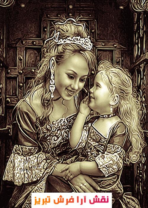 مهر مادری (مادر و کودک) - E2002